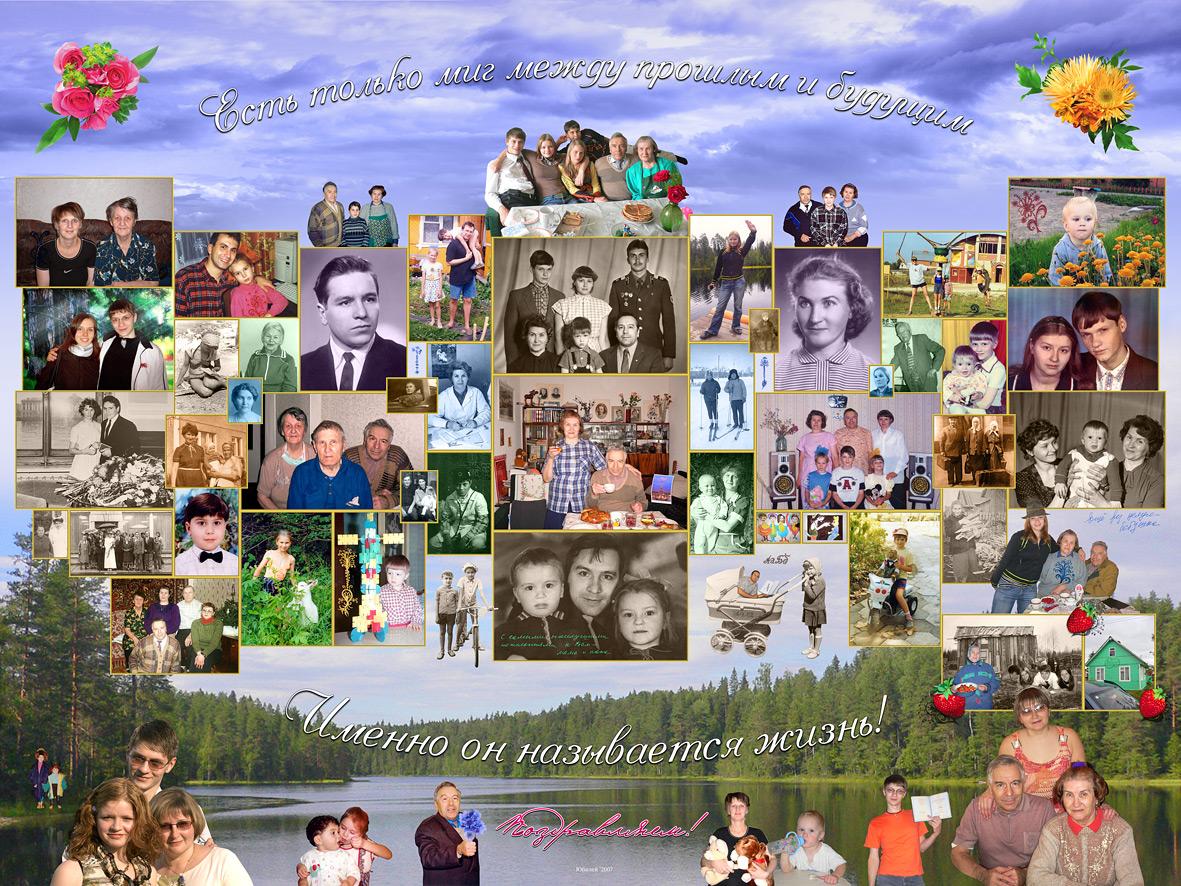 Открытка с днем рождения бабушке от внуков