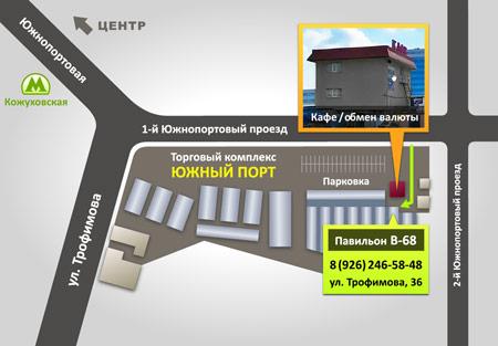 prostaya-shema-proezda.jpg Схема павильона в Южном порту.