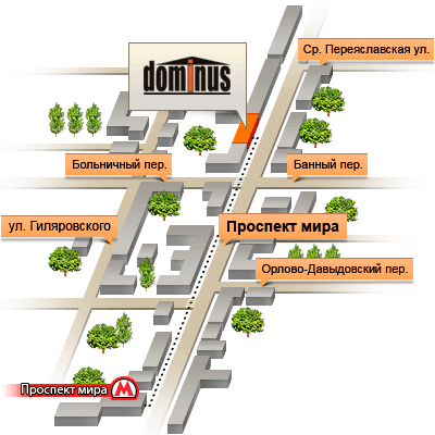 Схема проезда к «Доминусу»