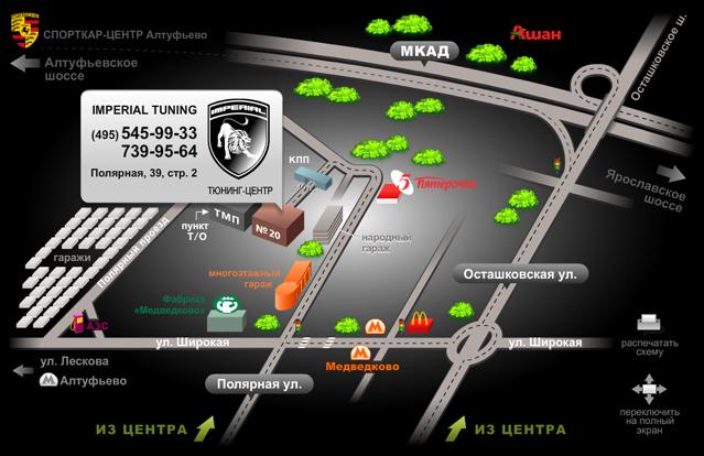 карта проезда флеш